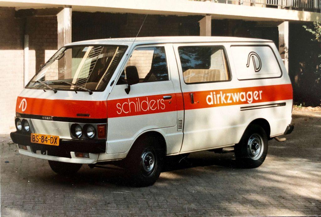 Doorstart Dirkzwager Groep in Amsterdam.